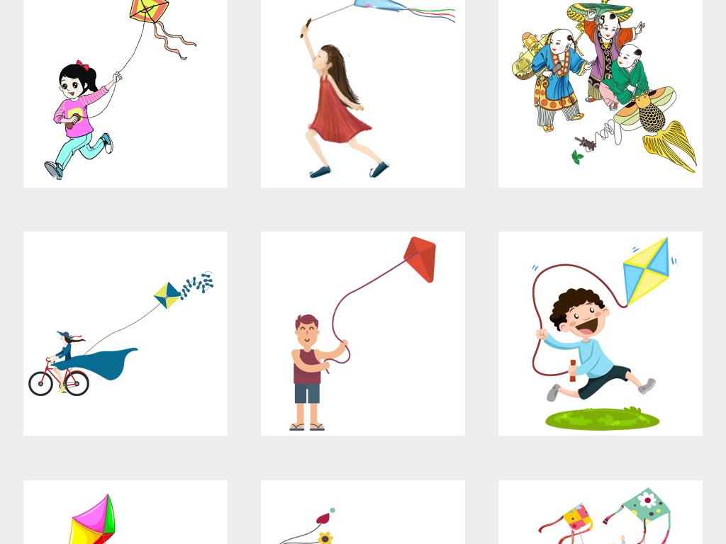 卡通儿童郊游放风筝海报设计png元素图片素材_模板(37图片