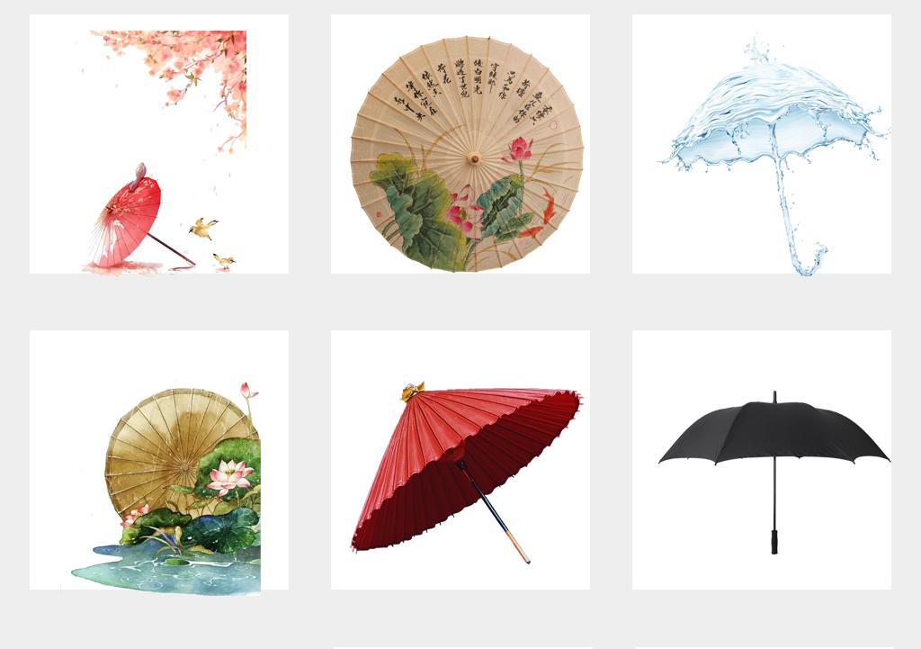 中国风古风油纸伞png免扣素材