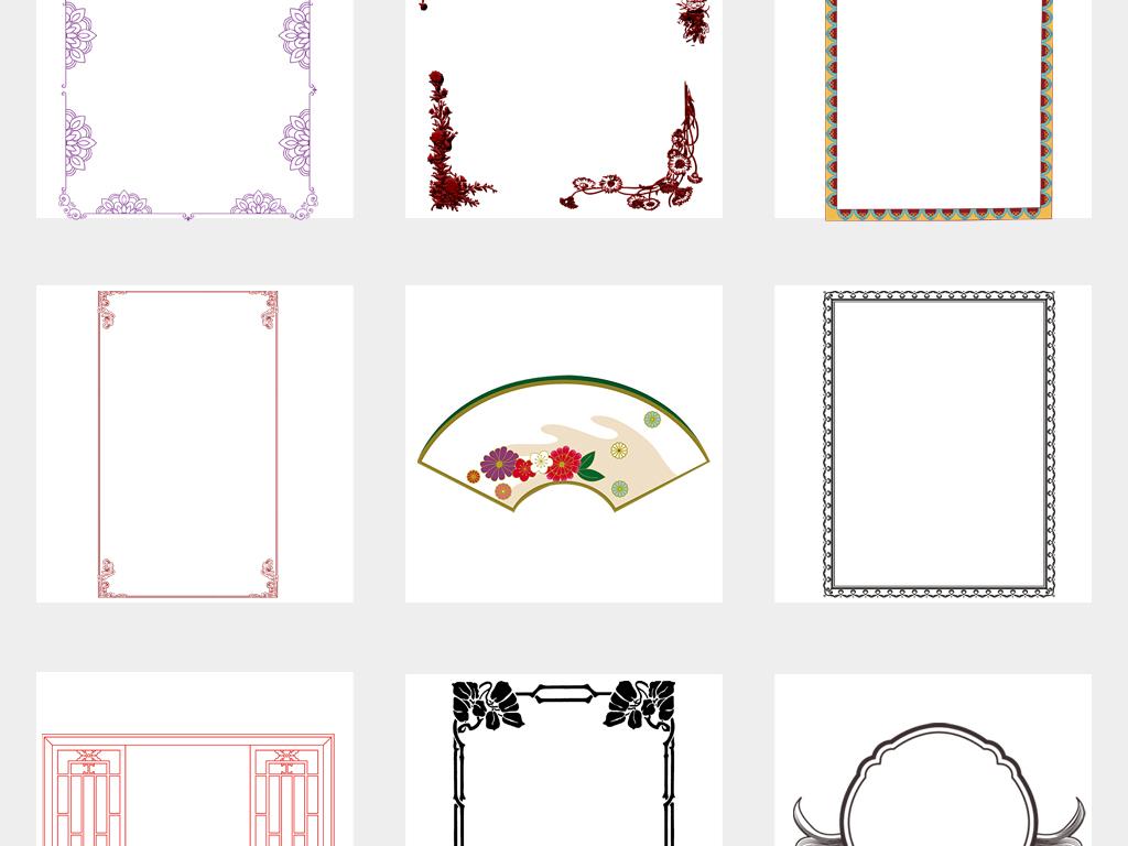中国风古典花纹边框边角古风花边图片png免扣素材