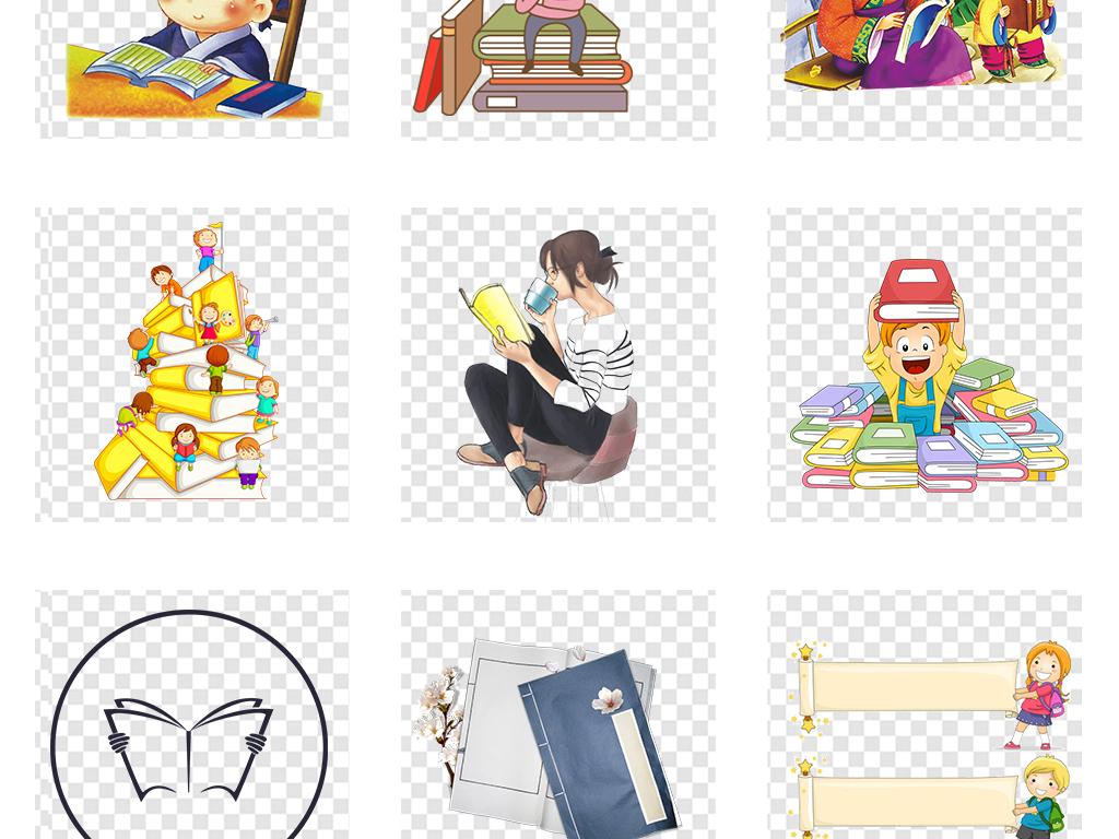 卡通书本读书学习书籍扁平化png免扣素材