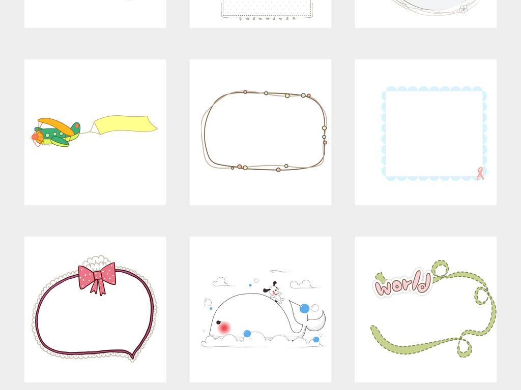 花纹边框 卡通手绘边框 > 卡通可爱边框气泡对话框热气球蝴蝶结相框
