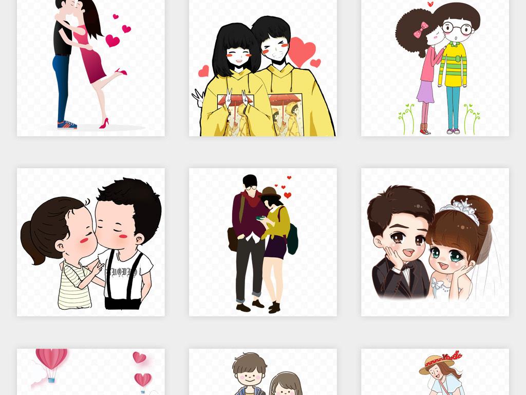 设计元素 人物形象 动漫人物 > 手绘可爱q版情侣卡通情侣恩爱png免扣