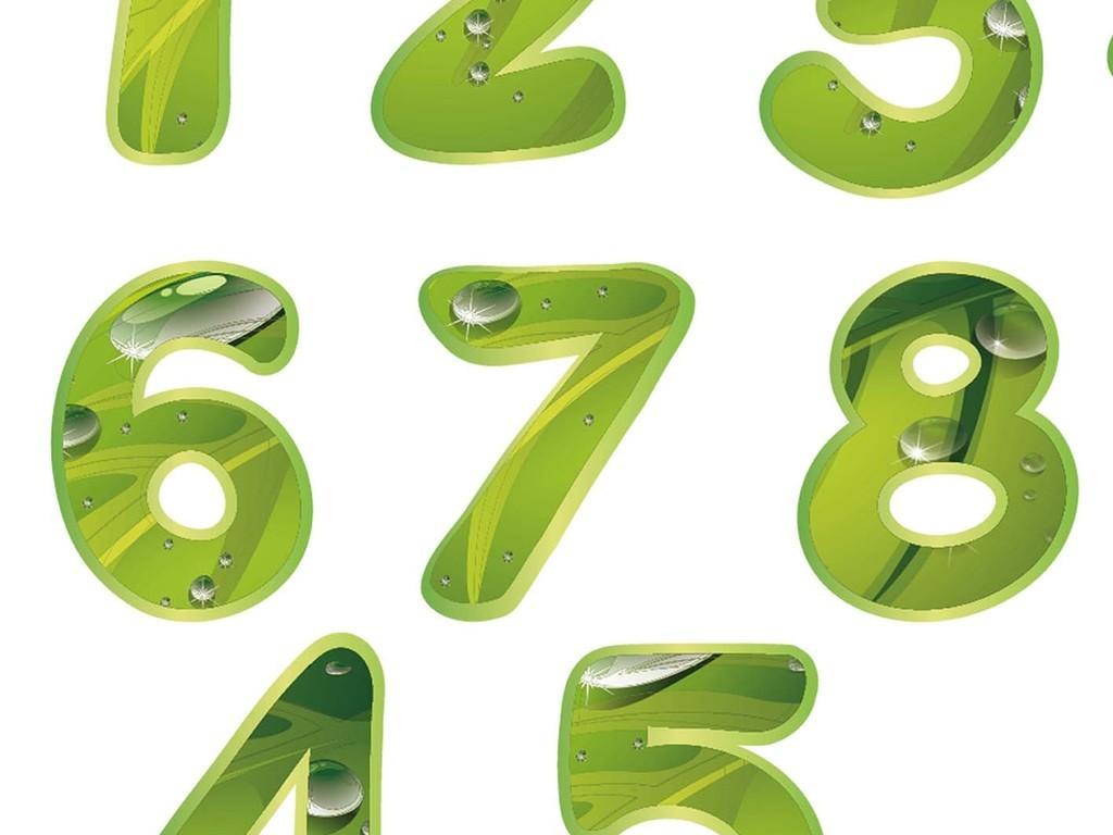 设计元素 字体效果 其他 > 绿色花卉数字  素材图片参数: 编号
