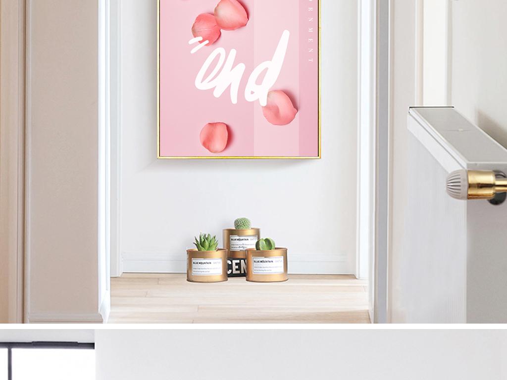 ins北欧风卧室客厅装饰画走廊玄关装饰画