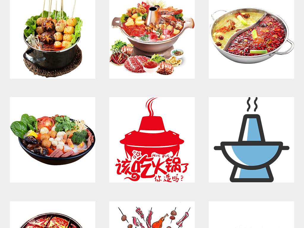 火锅店卡通手绘开业火锅海报背景png素材