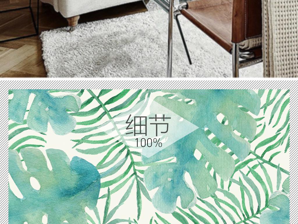 ins餐厅水彩植物手绘小清新北欧装饰画