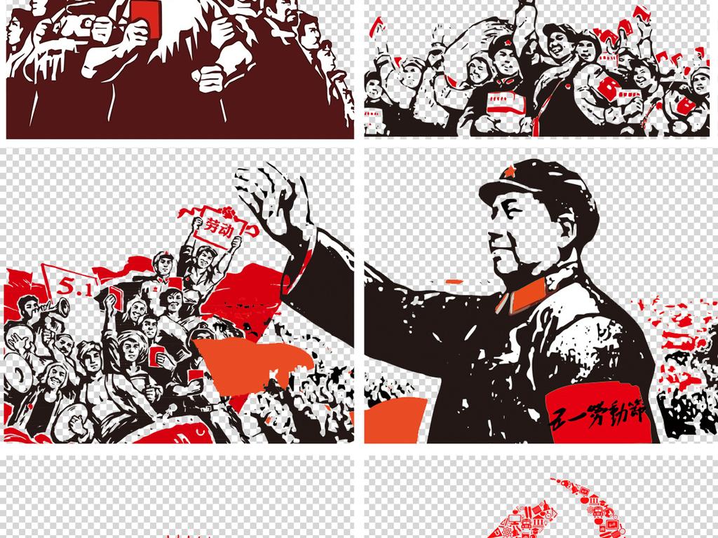 红色革命文革插画手绘漫画人物剪