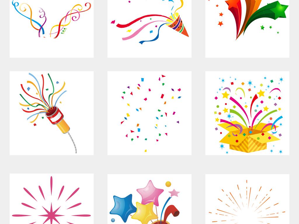 卡通节日氛围礼花彩带飞溅彩色烟花焰火素材