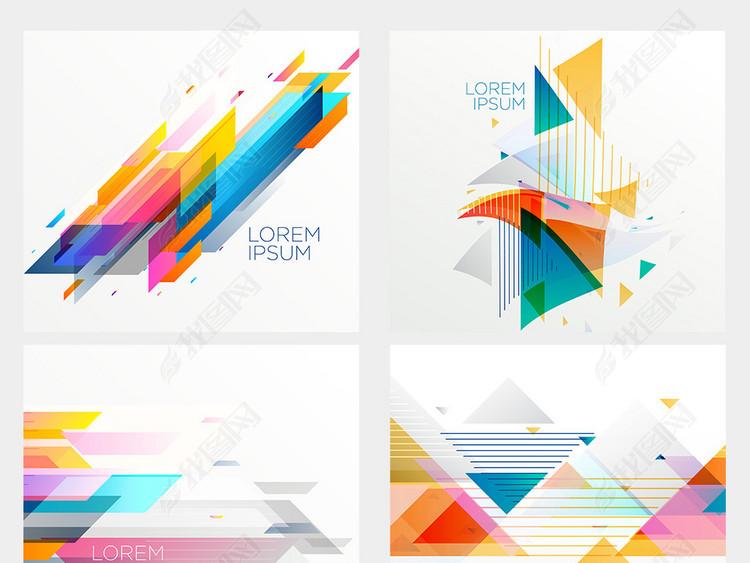 彩色时尚形状孟菲斯几何线条海报装饰矢量背景