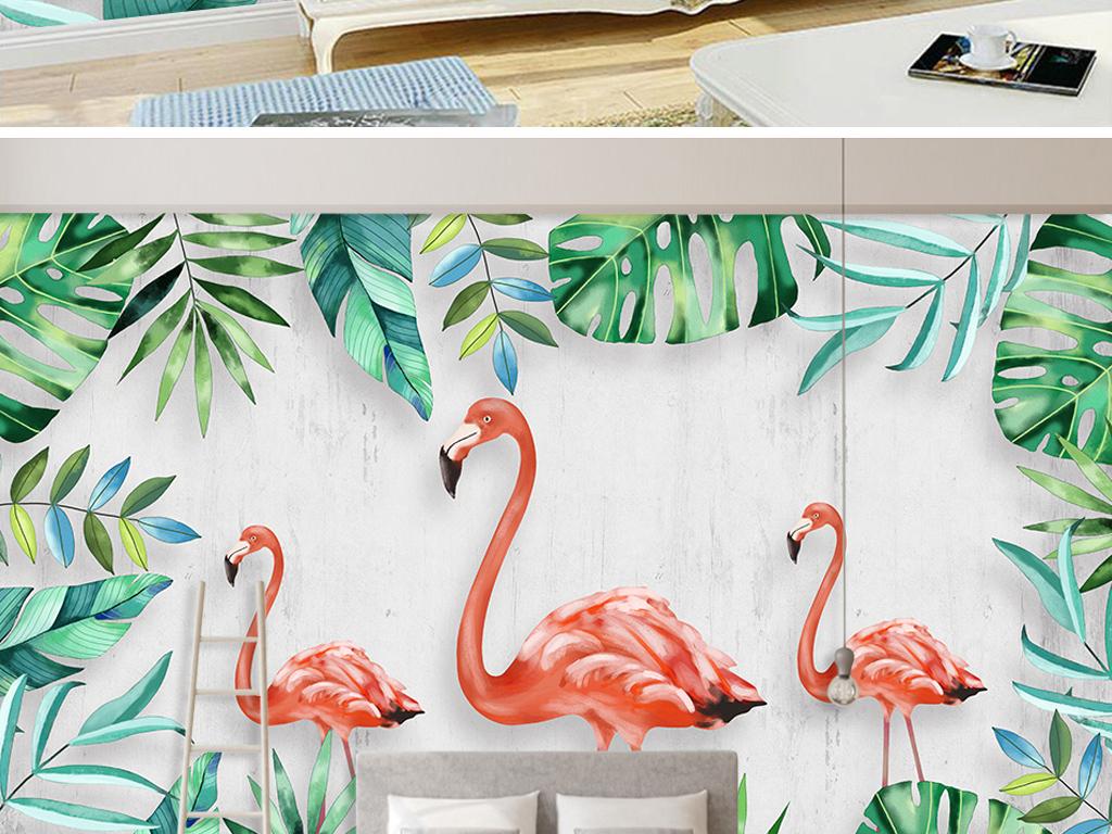 现代手绘小清新ins风火烈鸟绿植背景墙