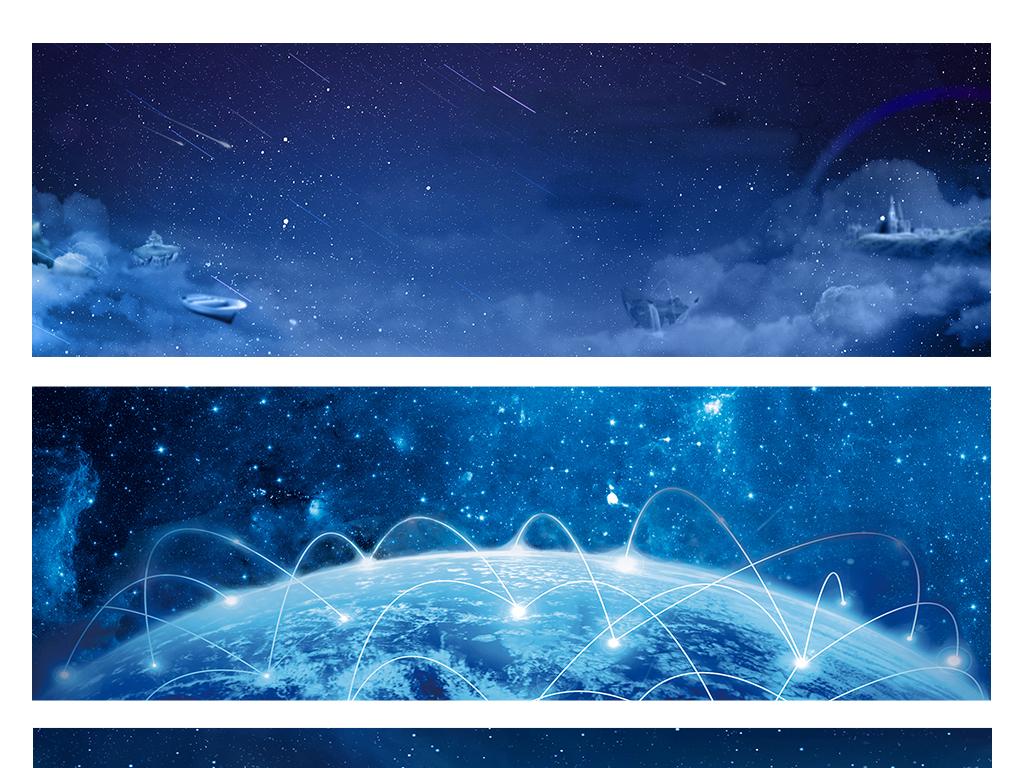 蓝色科技网站商务海报banner背景图片素材_psd模板(15