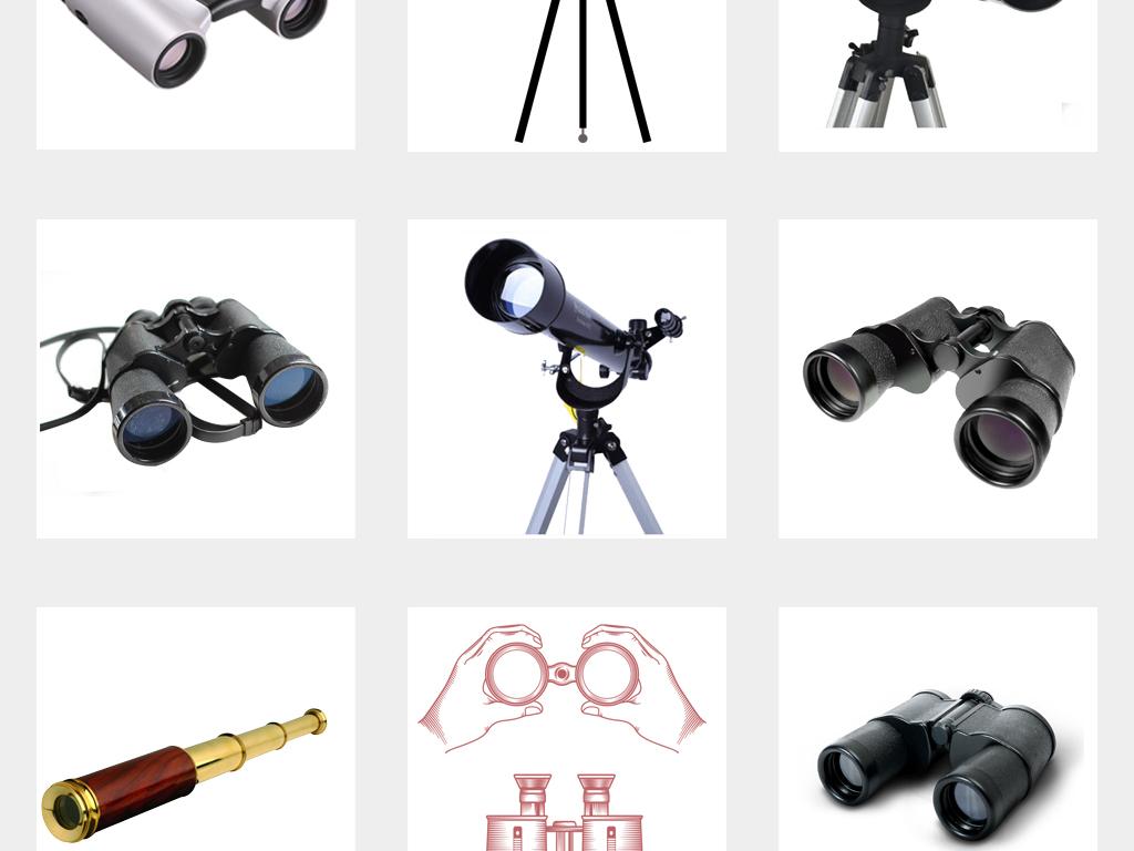手绘实物天文望远镜海报设计png免扣素材