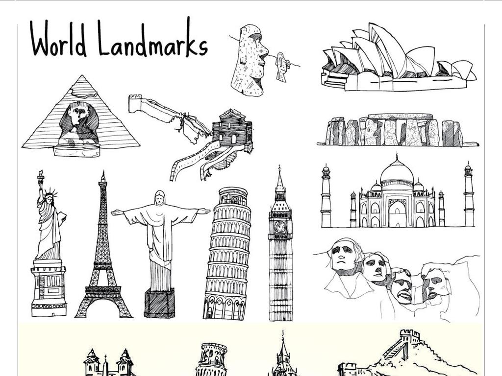 手绘世界知名城市建筑彩色高楼城市地标旅行