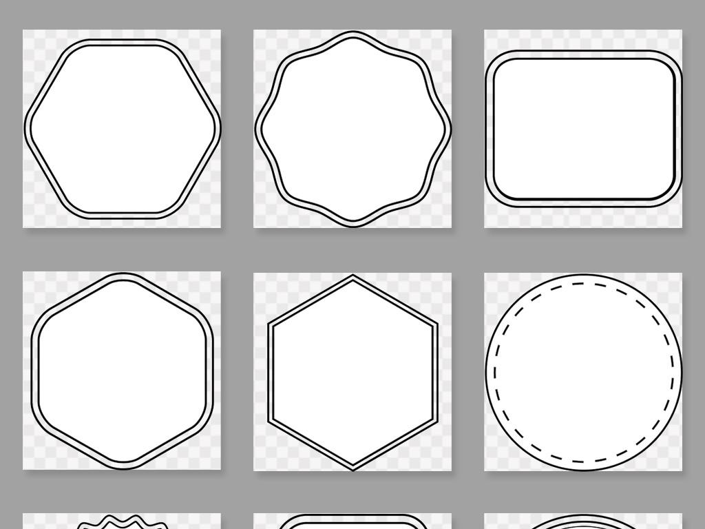 手绘线条边框png透明免扣素材