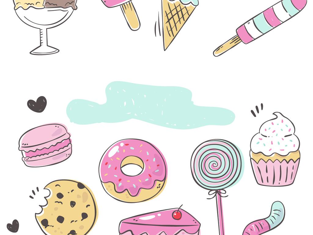 设计元素 花纹边框 卡通手绘边框 > 2018时尚手绘冰激凌甜品插画矢量