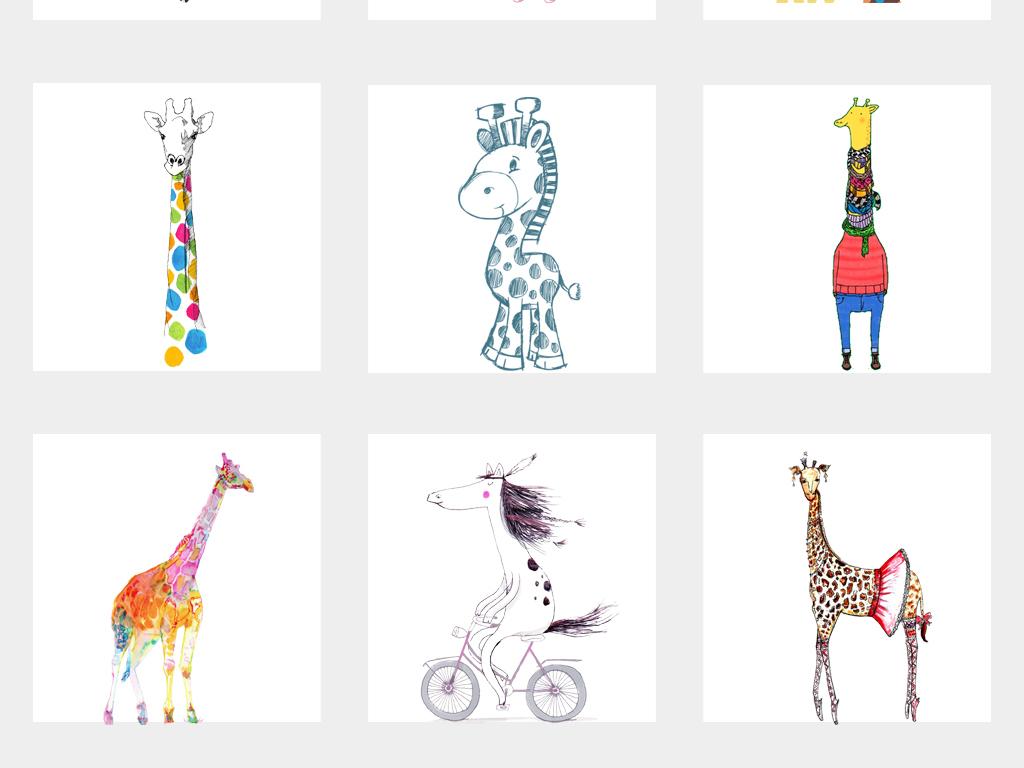 卡通可爱手绘动物长颈鹿png免扣素材