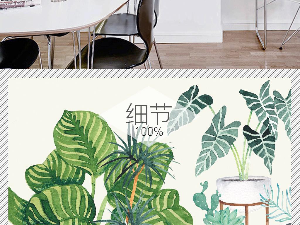 ins餐厅水彩植物现代简约手绘北欧装饰画