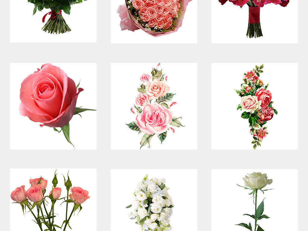 卡通水彩手绘捧花花束鲜花花朵png素材