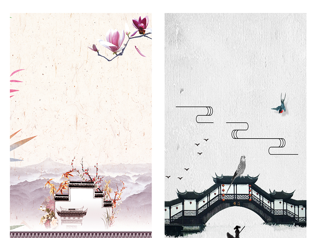 徽派建筑江南水乡古建筑水墨风景背景图片