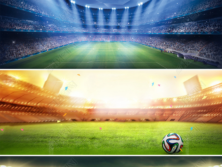 俄罗斯世界杯足球场大气海报banner背景