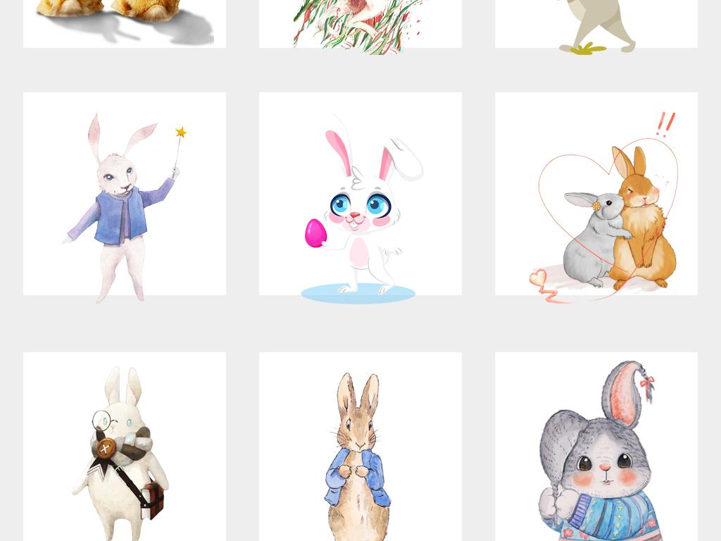 可愛手繪兔子水彩卡通小兔子png免扣素材