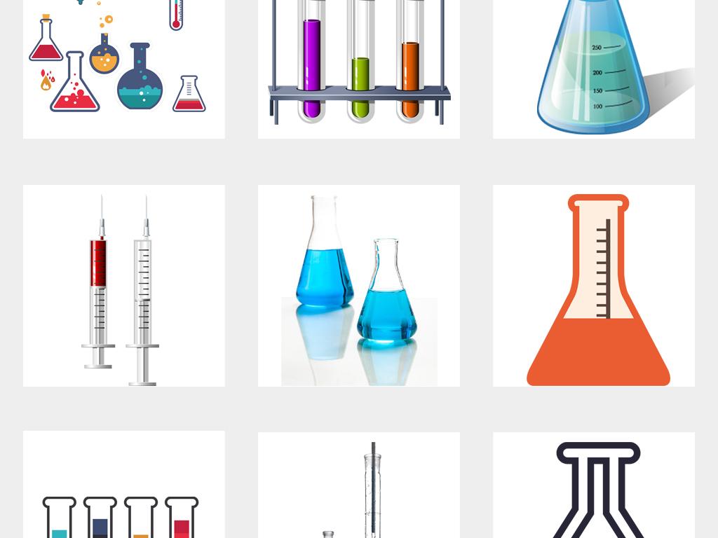 可爱卡通手绘做实验化学实验室化学器皿png素材图片