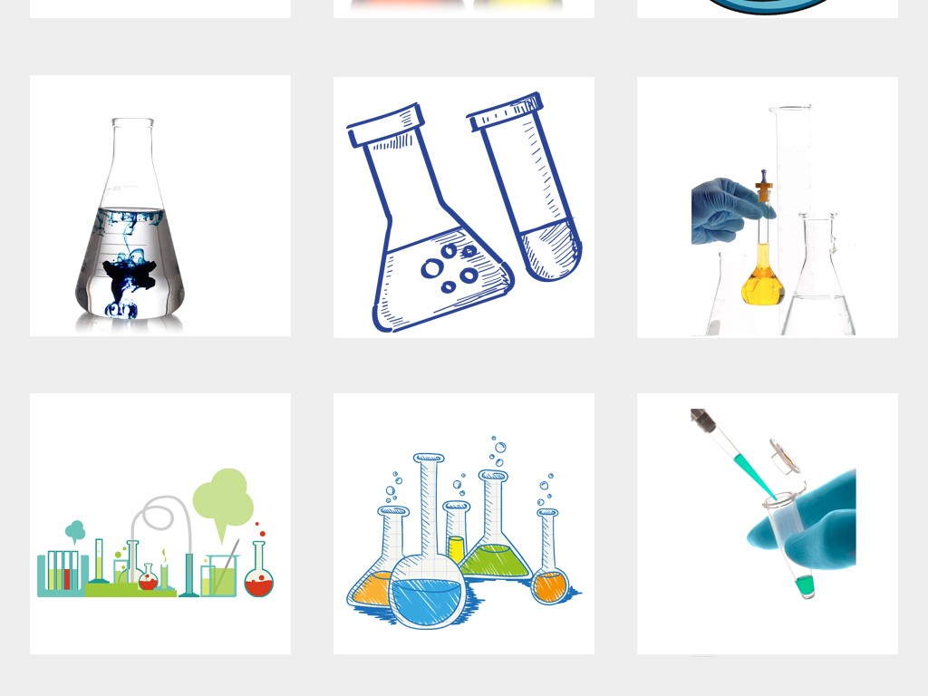 可爱卡通手绘做实验化学实验室化学器皿png素材