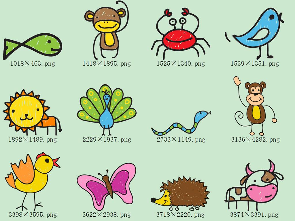 48款高清儿童简笔画涂鸦动物png免抠