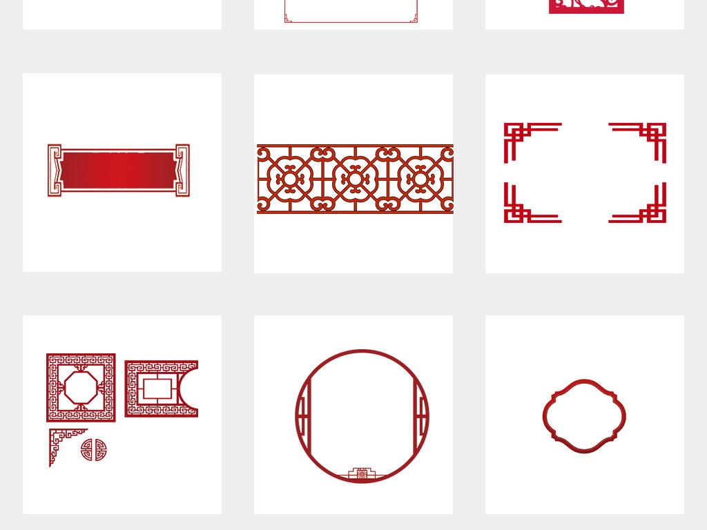 新中式古典花纹花边边框外框png素材