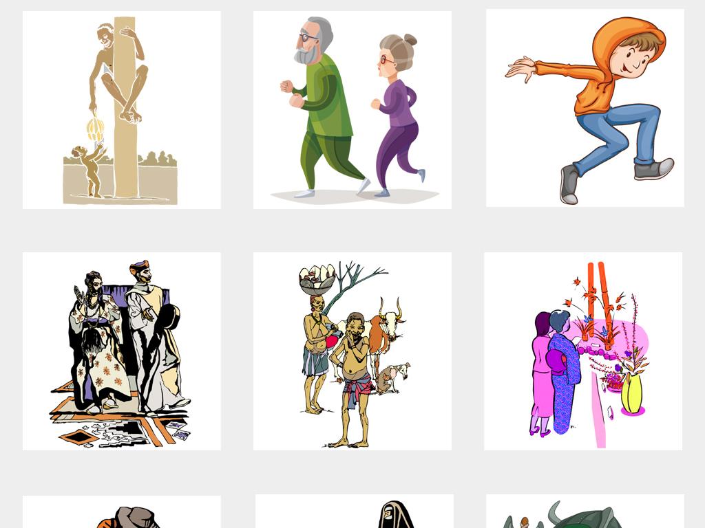 50款手绘彩色卡通人物插画背景png素材