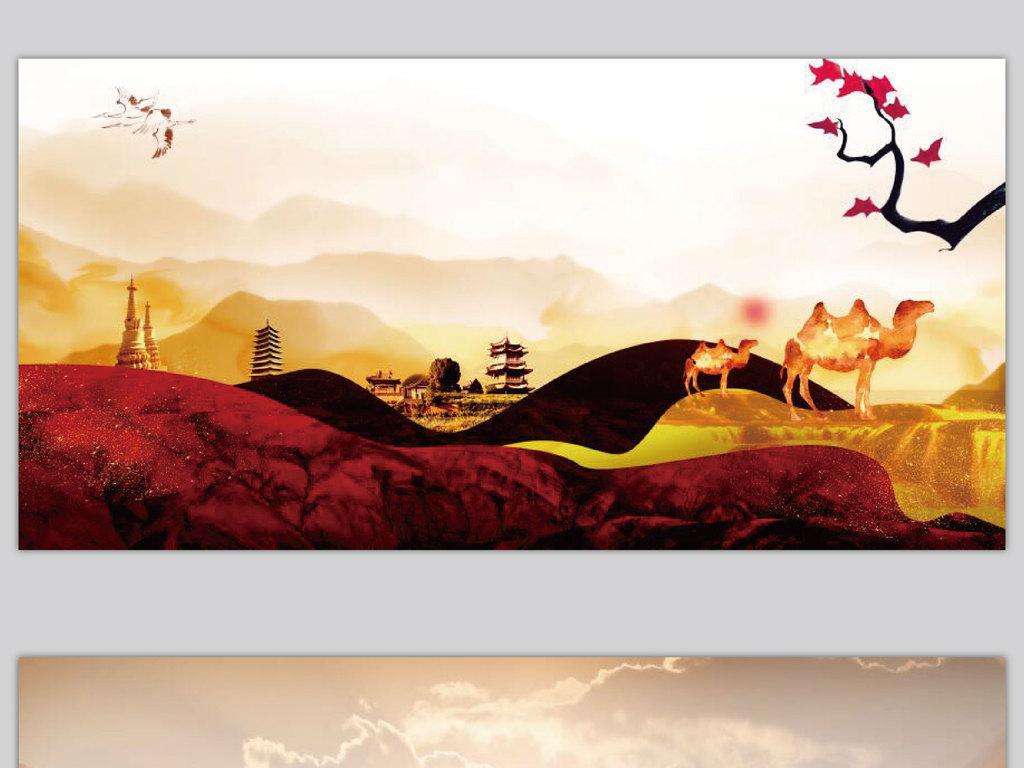复古一带一路沙漠黄沙大漠海报背景图片素材图片