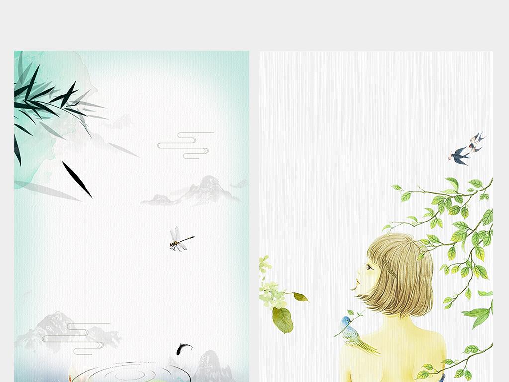 简约手绘文艺清新海报设计psd背景