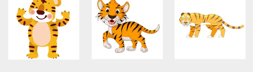 可爱卡通手绘动物小老虎森林之王大老虎png素材