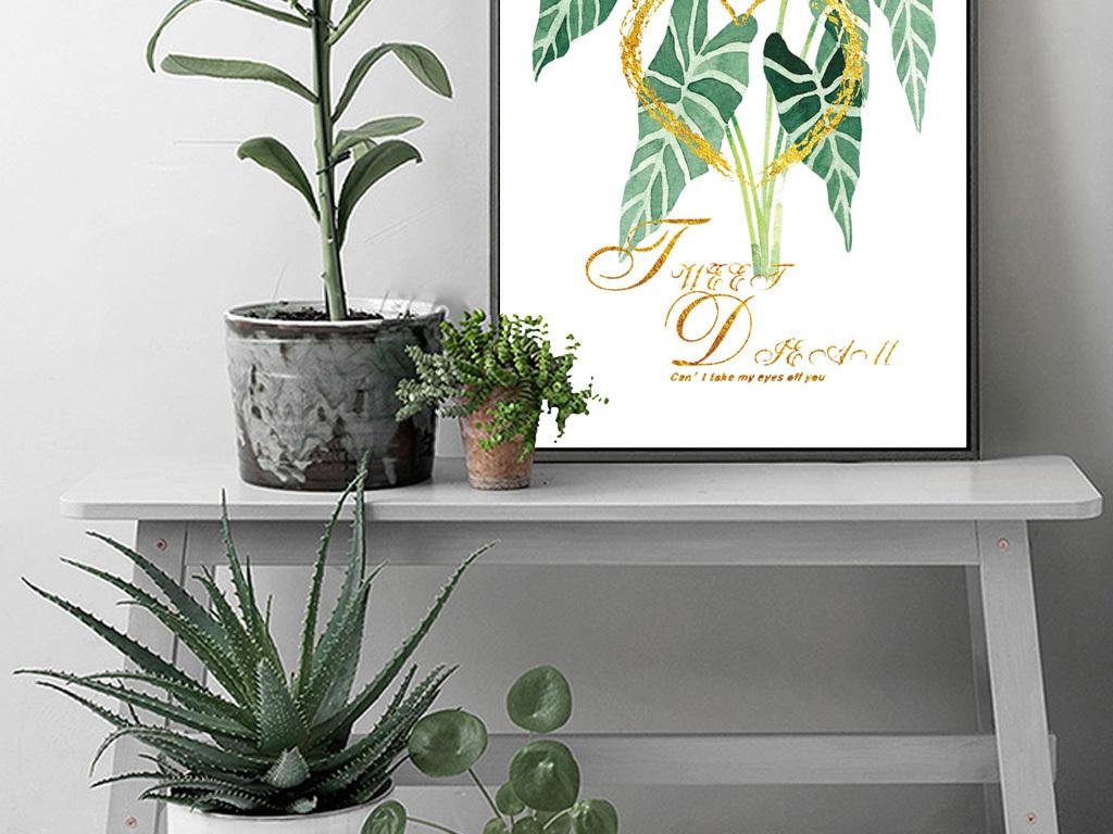 ins北欧手绘水彩热带植物三联装饰画无框画