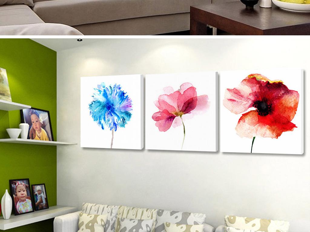 水彩时尚手绘花朵无框画