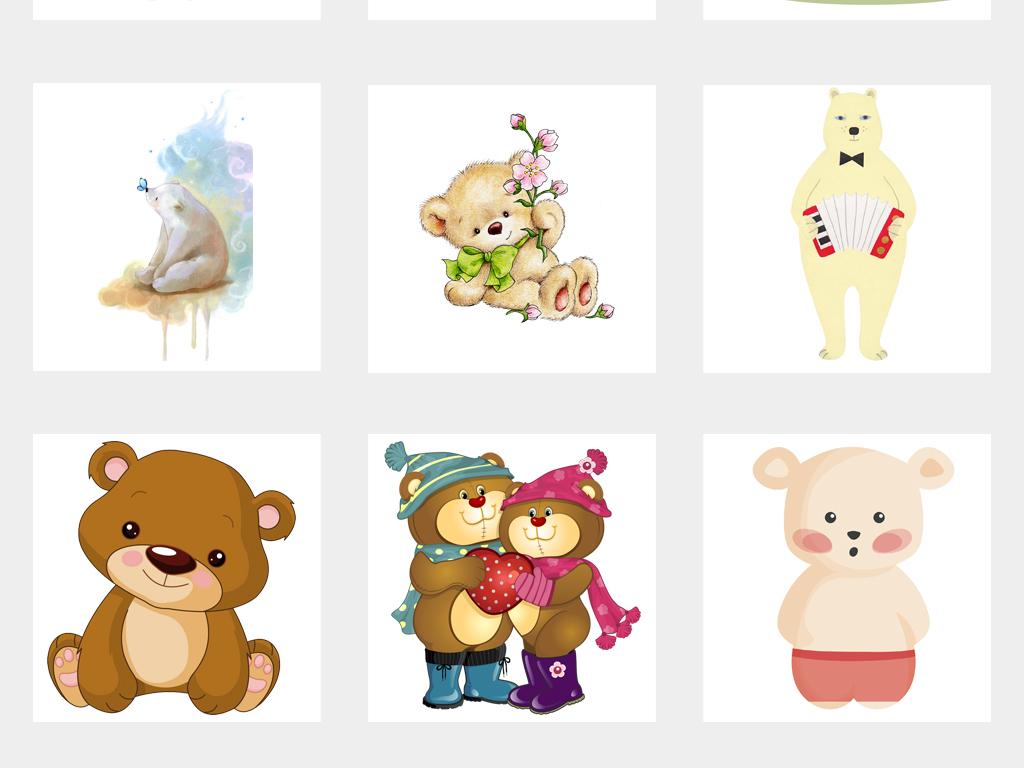 卡通可爱手绘小清新水彩小熊装饰画设计png素材