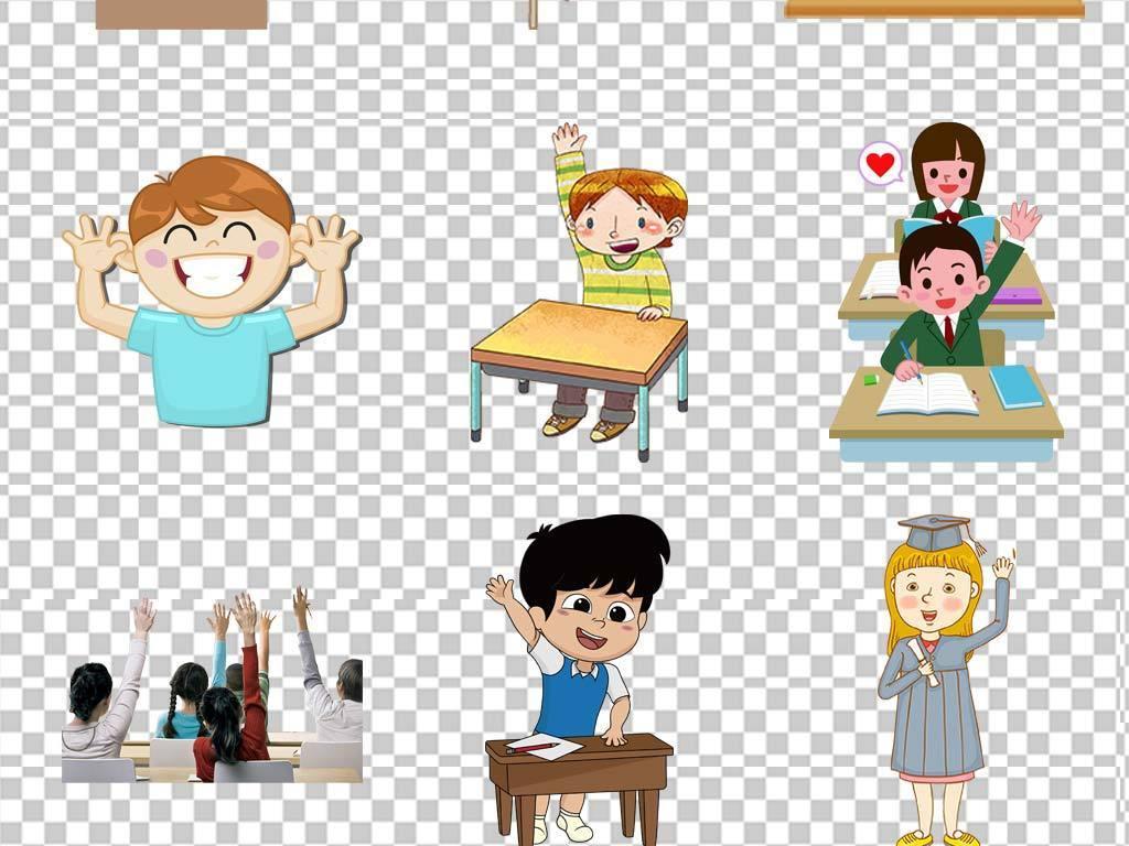 卡通中学生小学生课桌上课举手素材