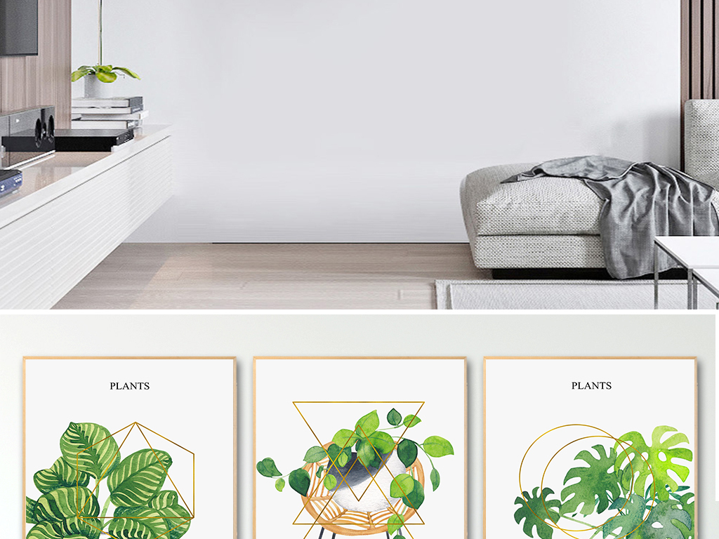 ins北欧简约餐厅水彩植物现代手绘小清新装饰画
