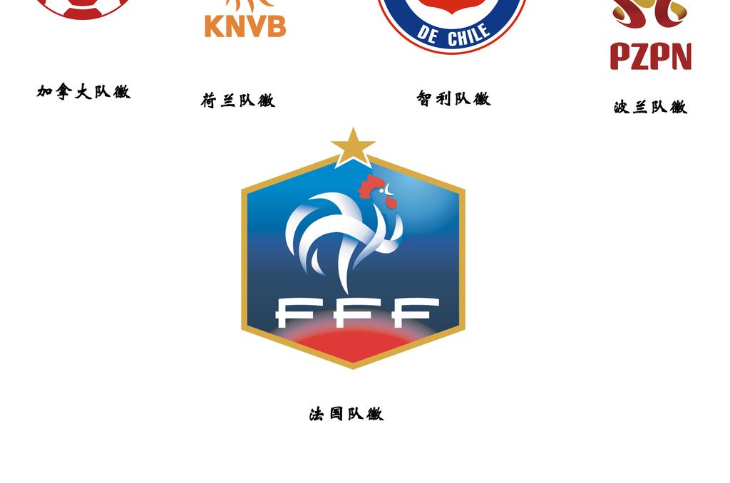世界杯各国足球队队徽图片素材 psd模板下载 17.95MB 其他大全 标志