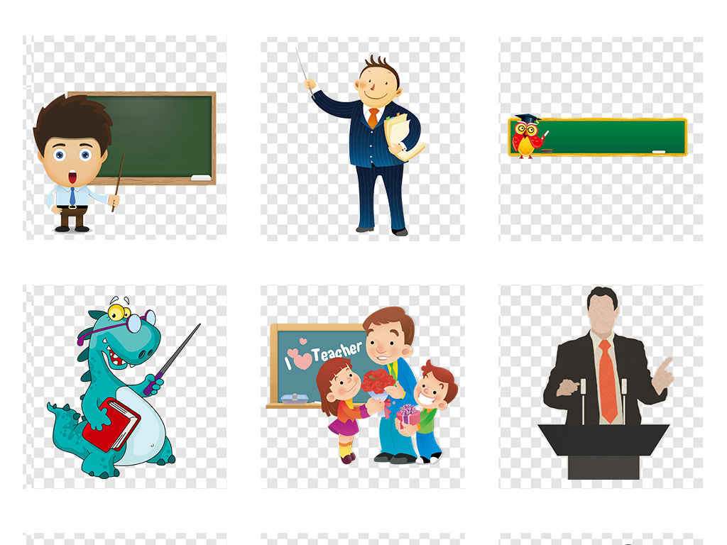 卡通老师男老师女老师讲课老师上课png素材图片
