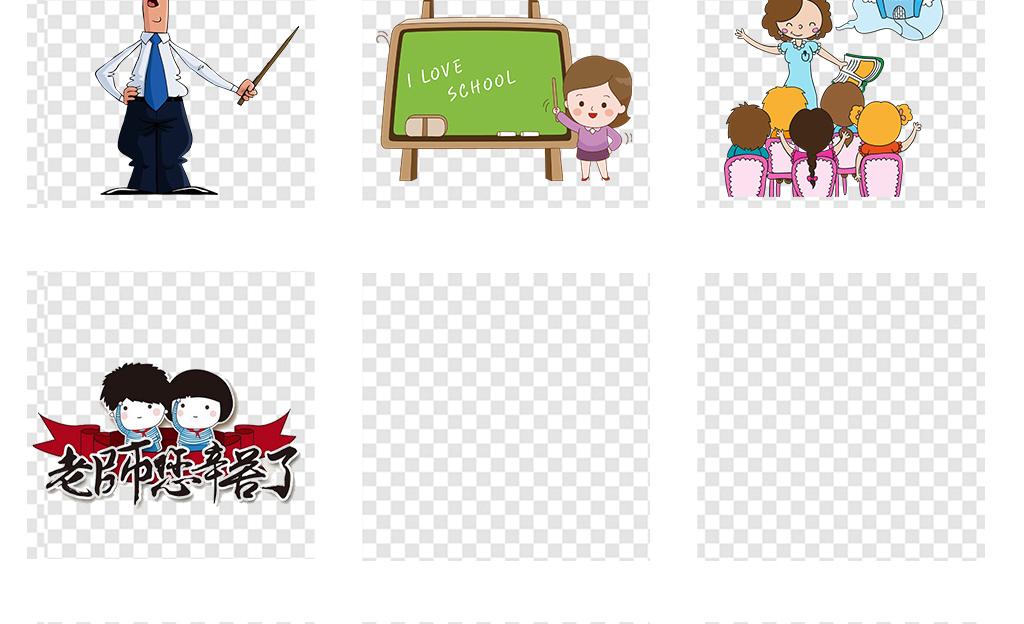 卡通老师男老师女老师讲课老师上课png素材