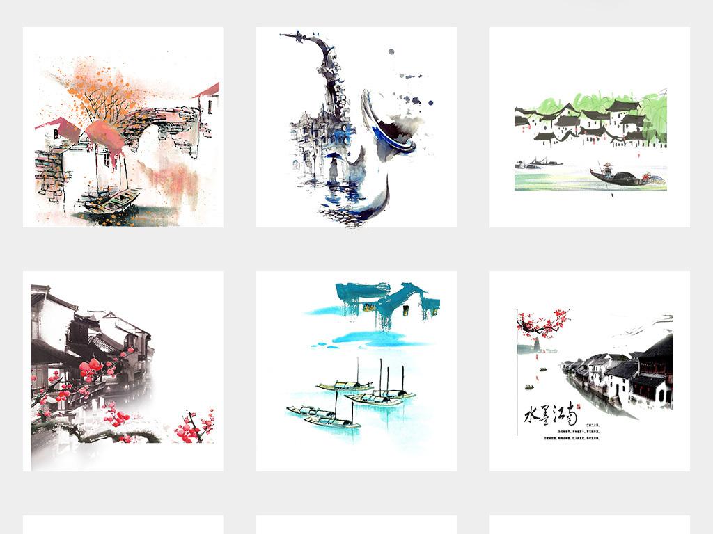 免抠元素 花纹边框 中国风边框 > 中国风手绘水墨江南水乡古建筑徽派
