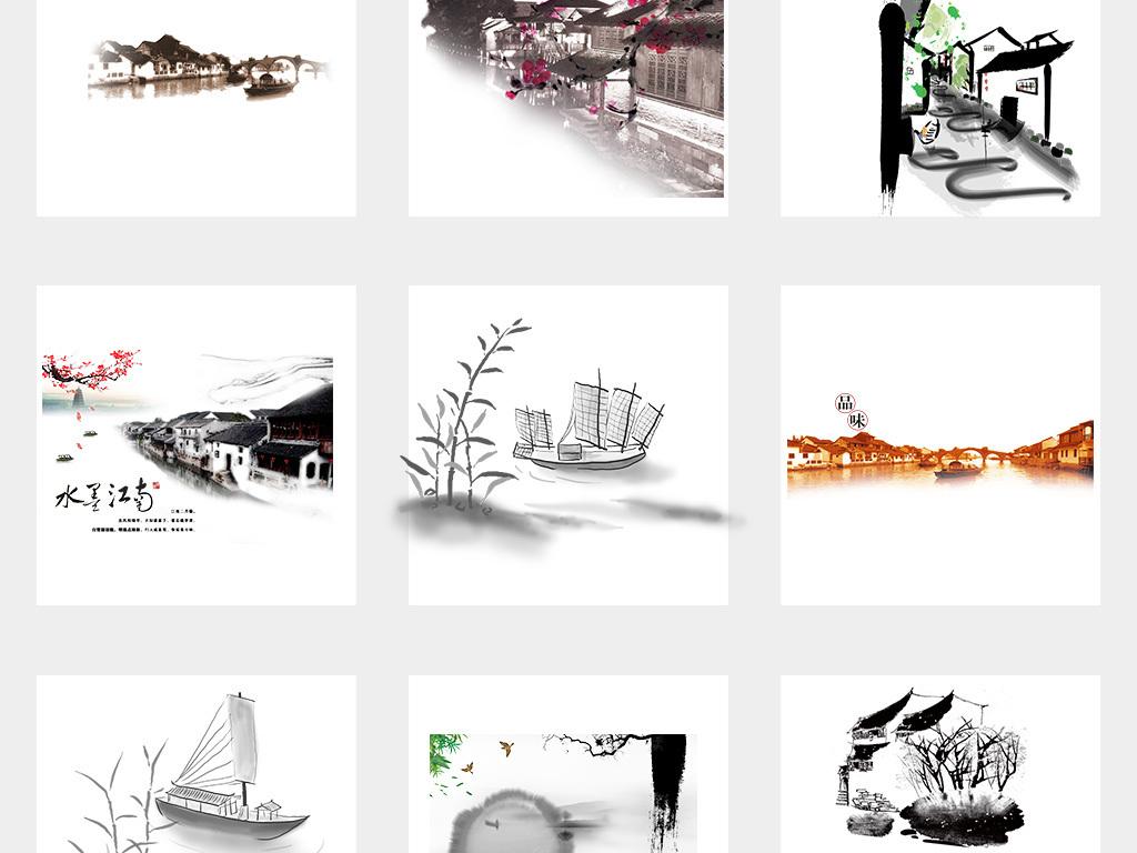 中国风手绘水墨江南水乡古建筑徽派建筑风景