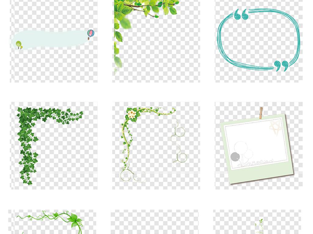 手绘绿色边框方框装饰春夏树藤png素材