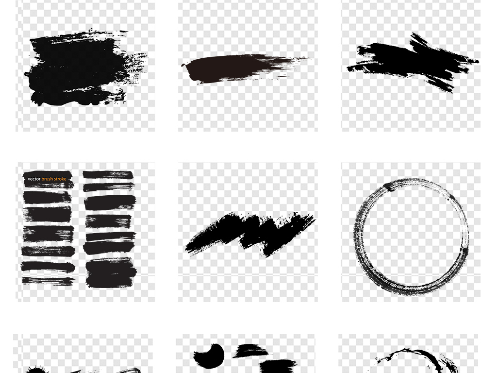 古风毛笔字体常用笔触笔刷png免扣素材图片