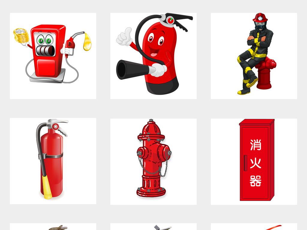可爱消防器材灭火器119消防宣传海报设计png素材