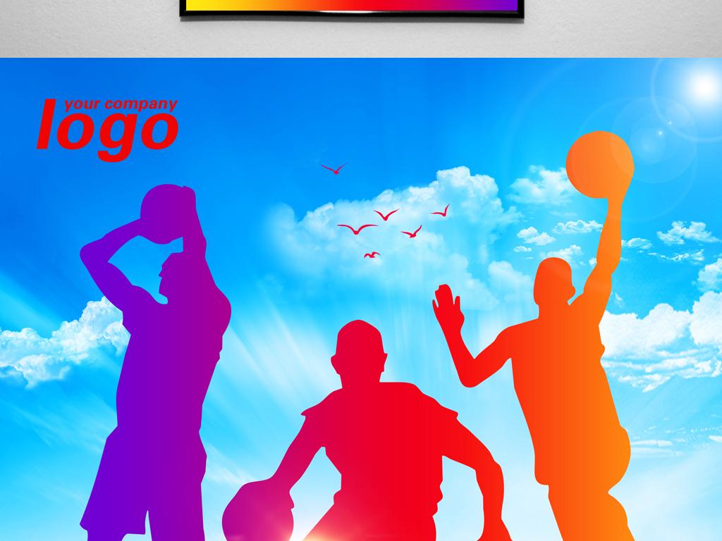 篮球比赛培训海报