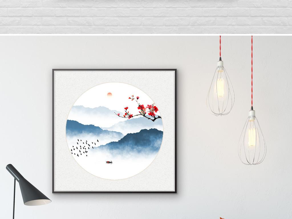 现代新中式写意水墨抽象山水装饰画