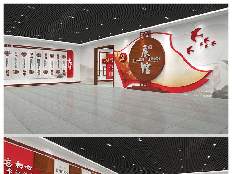 党建文化墙党员活动室党建室布置图设计模板
