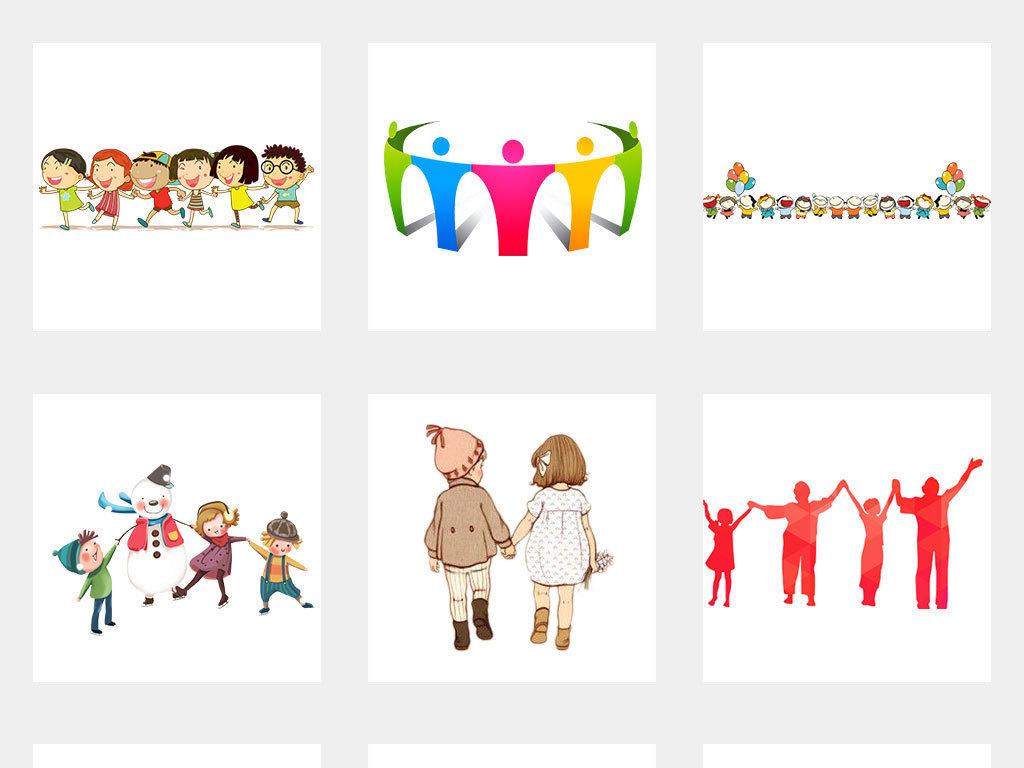 卡通儿童手拉手玩耍海报png素材